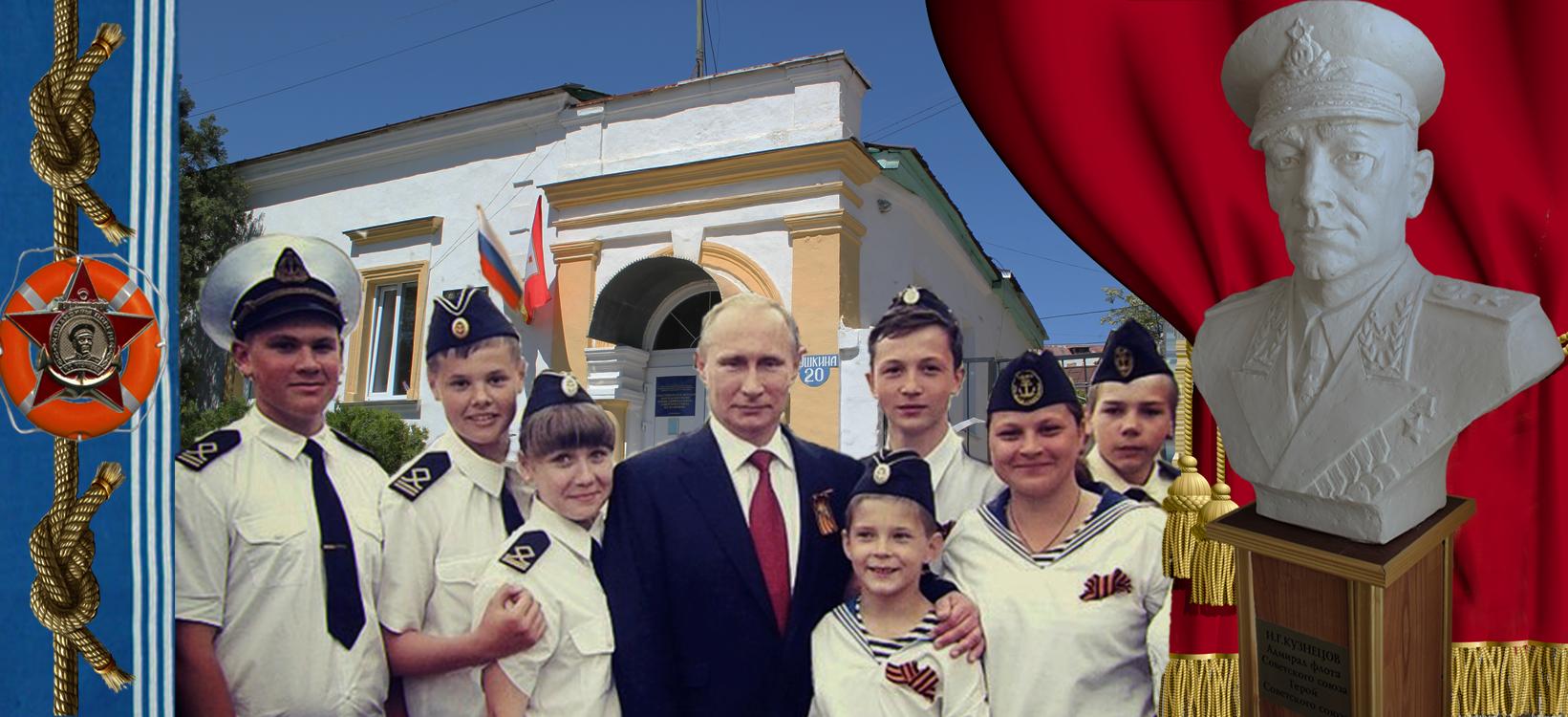 Севастополь сайт горсовета бесплатный хостинг и домен.kz